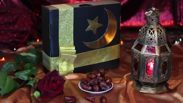 Lampe islamique et Eidi ou eidia pour l'Aïd al-Adha - Vidéo