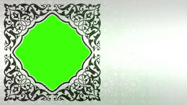 Islamic Loop Graphic video