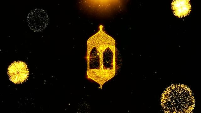 Islamic Monuments Icon