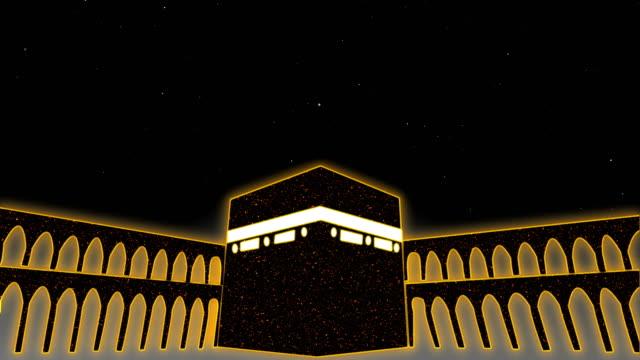 vídeos y material grabado en eventos de stock de islámico ramadan eid neón fondo - eid mubarak
