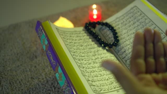 Islamic Reading Quran and praying