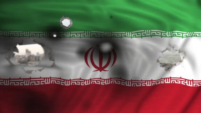Islamic Republic of Iran flag, war concept animation