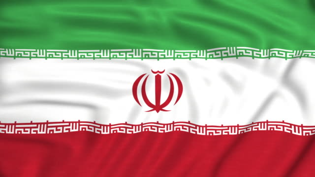 Islamic Republic of Iran flag waving animation for backgrounds