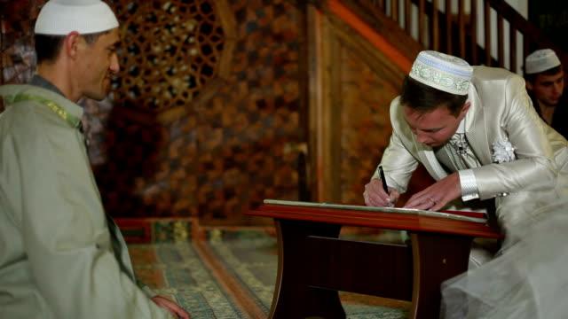 Islamic wedding ceremony in  mosque Nikah video