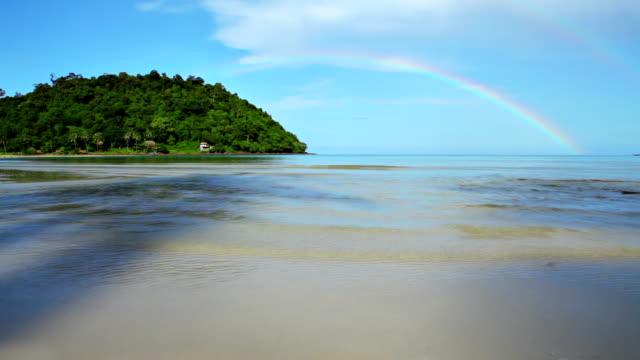 Island and a rainbow video