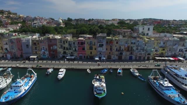 プロチダ島、ナポリ、イタリア ビデオ