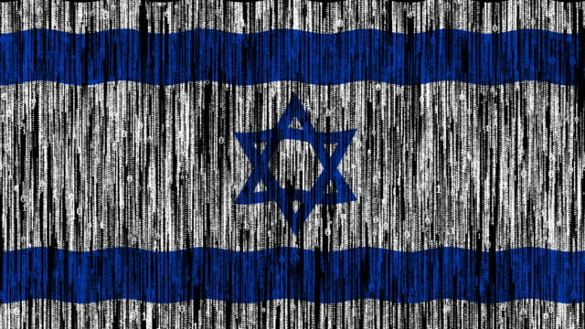 Israel flag digitally generated animation with ones and zeros binary computer code