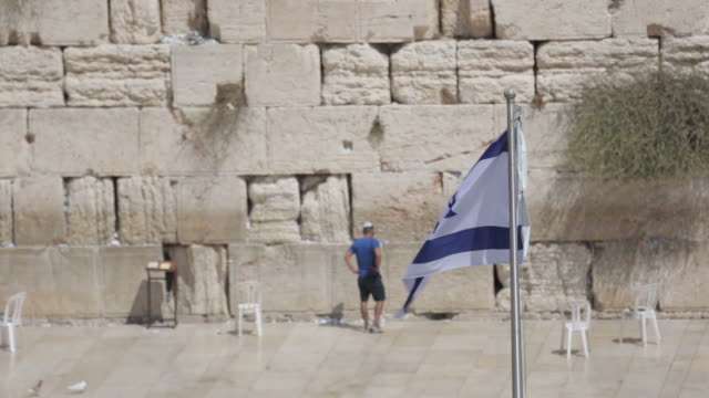 Israel Flag in front of The Western Wall video