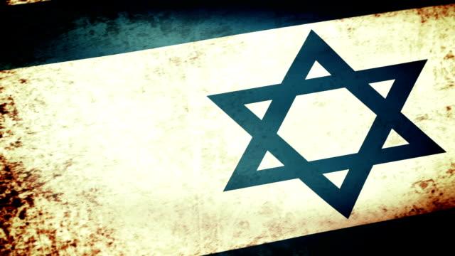 Israel Flag Waving, grunge look video