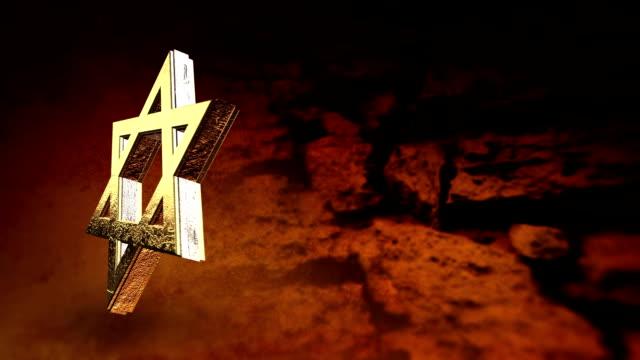 vídeos y material grabado en eventos de stock de israel, estrella de david, creencia espiritual, bendecida, celebración - hanukkah