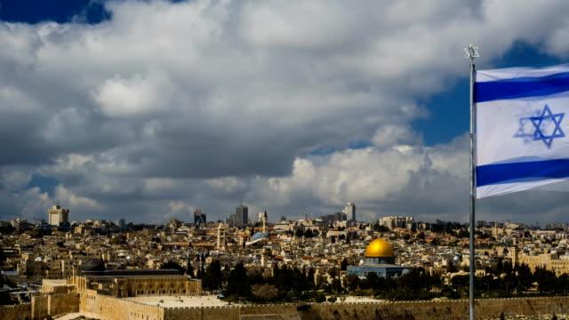 Israeli flag over Jerusalem