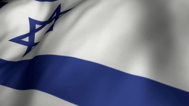 Israeli Flag Slow Motion - Looping video