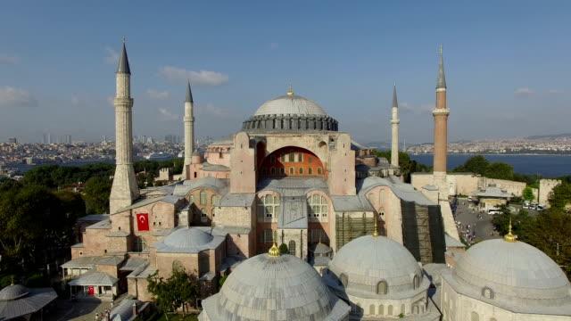 Istanbul Landscape, Hagia Sophia Mosque video
