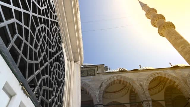istanbul ottomanska suleymaniye-moskén exteriör - moské bildbanksvideor och videomaterial från bakom kulisserna