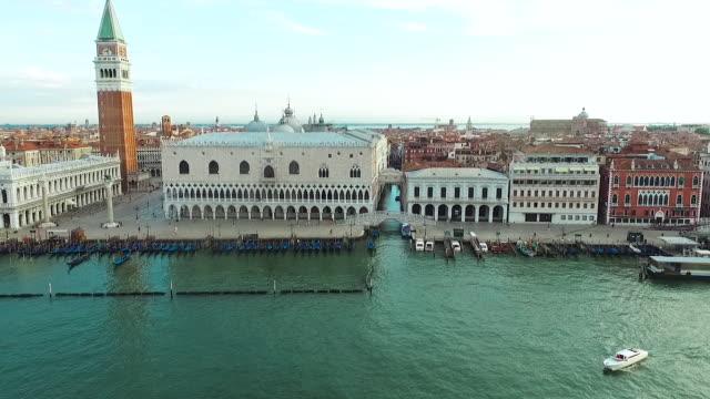 Italy. San Giorgio Maggiore. Venice From Above.