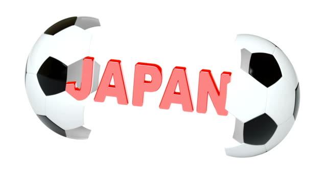 Japan. 4K Resolution. Looping. Japan. 4K Resolution. Looping. international match stock videos & royalty-free footage