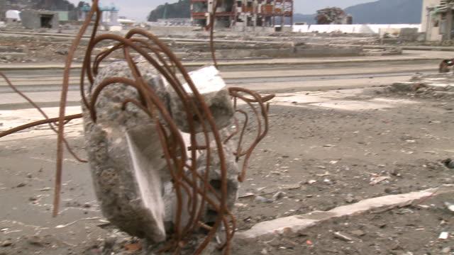 日本の地震 - 全壊点の映像素材/bロール