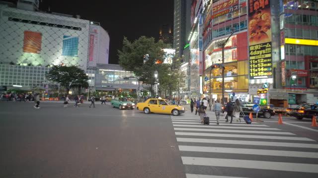 Japan Shibuya crossing video