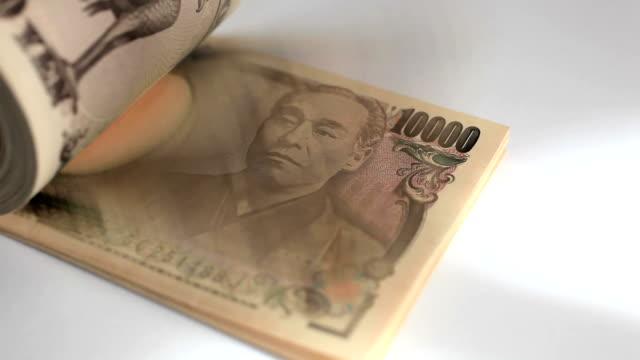 日本の 10 ,000 円。 - 紙幣点の映像素材/bロール