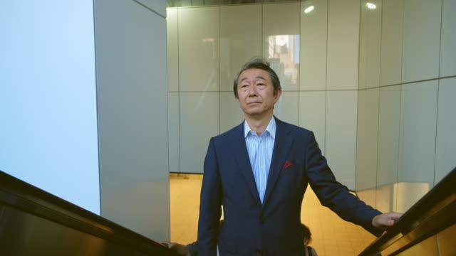 Japanese Businessman video