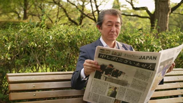 新聞を日本のビジネスマン ビデオ