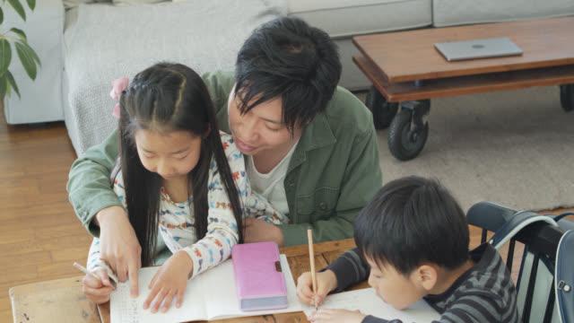 japon baba yardım kız için ız kanji - çalışma kitabı stok videoları ve detay görüntü çekimi