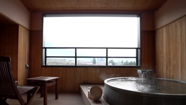 일본온천 - 스파 온천 스톡 비디오 및 b-롤 화면