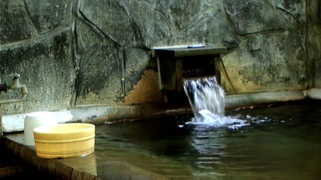 hd: 분재 온천 (동영상 - 스파 온천 스톡 비디오 및 b-롤 화면