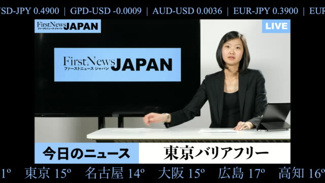 japanese news broadcast - chiedere scusa video stock e b–roll