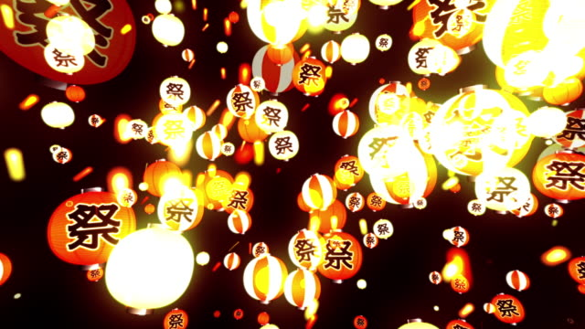 japanese paper lanterns. - японский фонарь стоковые видео и кадры b-roll
