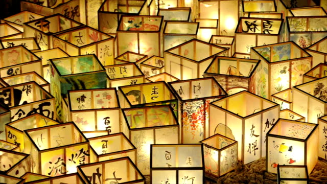 японский бумага светильникам - японский фонарь стоковые видео и кадры b-roll