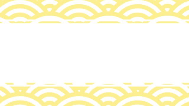 タイトルフレーム付き日本パターンアニメーション「星外」 - 七夕点の映像素材/bロール