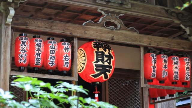 japanese red lanterns and wood - японский фонарь стоковые видео и кадры b-roll