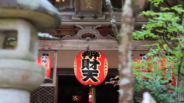 japanese red lanterns from afar - японский фонарь стоковые видео и кадры b-roll