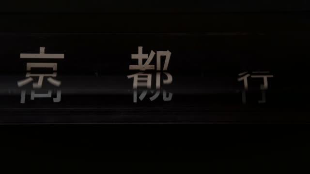 japanska tåg tabell tåg tidsplan roterande i tokyo tunnelbanestation, värdstad för os 2020 - billboard train station bildbanksvideor och videomaterial från bakom kulisserna
