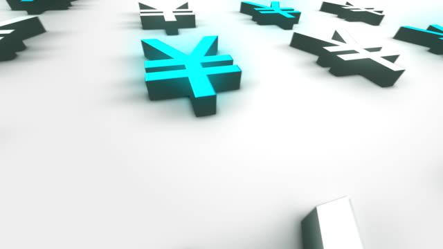 日本円の通貨ループ背景 - 日本銀行点の映像素材/bロール