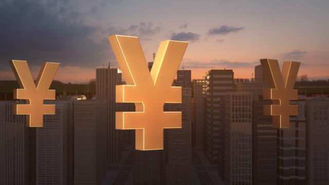 stockvideo's en b-roll-footage met japanse yen-teken in de stad - vlucht animatie over de weg - yenteken