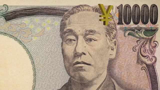 stockvideo's en b-roll-footage met japanse yen - yenteken