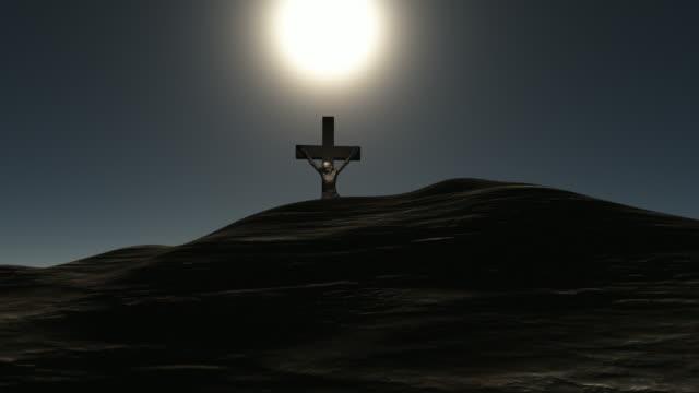 Jesus cross video