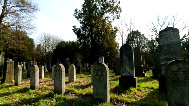 Jewish Grave with Star of David video