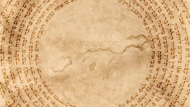 jüdischen hebräischen heiligen worte auf einem alten papierhintergrund - tora stock-videos und b-roll-filmmaterial