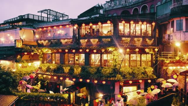 雨の夜の台湾九份台北 - 名所旧跡点の映像素材/bロール