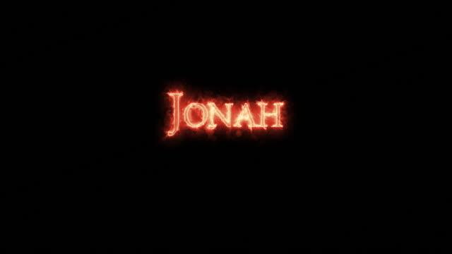 jonah written with fire. loop - ветхий завет стоковые видео и кадры b-roll