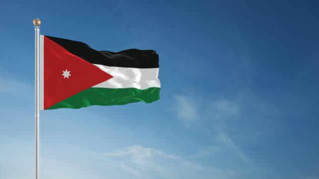 4 K Jordanien Flagge-Endlos wiederholbar – Video