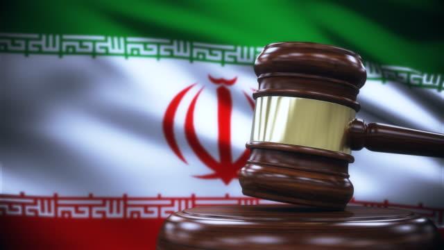 法官槌與伊朗國旗背景 - 伊朗 個影片檔及 b 捲影像