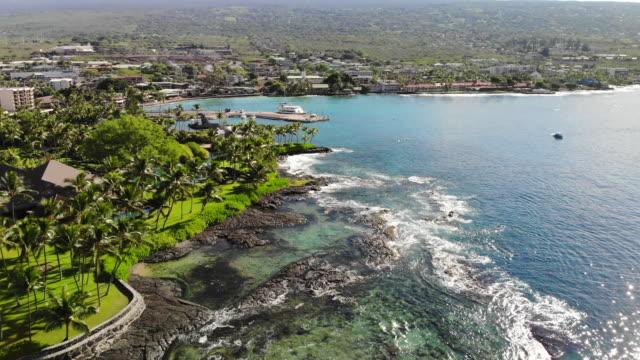 Kailua Bay Kailua Kona Hawaii big island hawaii islands stock videos & royalty-free footage