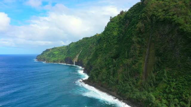 kaluahine フォールズワイピオベイビッグアイランドハワイ航空 - ハワイ点の映像素材/bロール