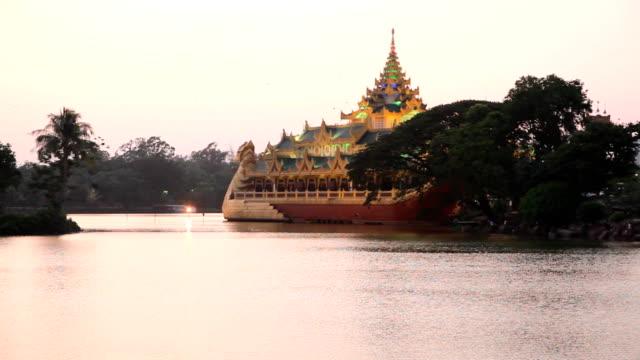 Kan Daw Gyi lake sunset video