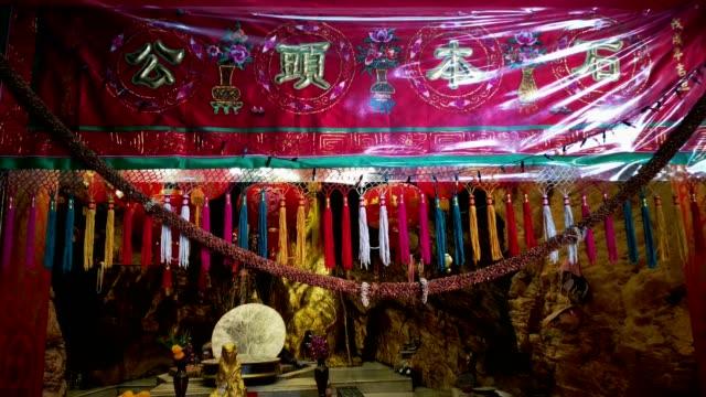 シーチャン島, チョンブリ、タイ中国寺院で花王ヤイ神像 - 竜点の映像素材/bロール