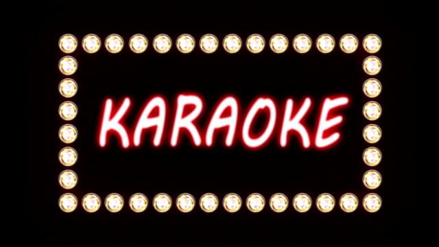 Karaoke Sign HD Video Loop video